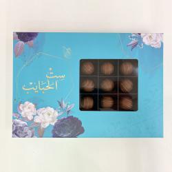 I LOVE YOU MOM CHOCOLATE BLUE BOX