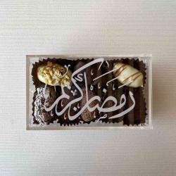 The Delights Shop Ramadan Small Plexi Box