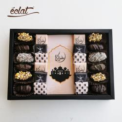 Ahlan Ramadan Chocolate and Dates Box 500 g by Eclat for Chocolate and Gifts