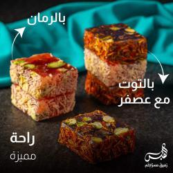 Al Qabas Fruits Raha