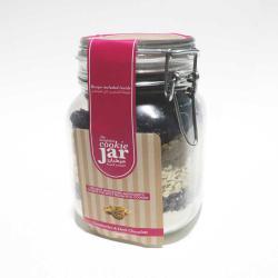 The Delightful Cranberry cookie jar التوصيل داخل عمان فقط