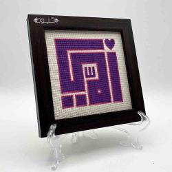 19x19cm Khoyoot Purple Mom Hand Embroidery Frame التوصيل داخل عمان فقط