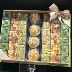 Al Qabas 1.25kg Arabic Sweets Ramadan Gift Box